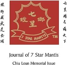 Journal Of 7 Star Mantis Chiu Leun Memorial Issue