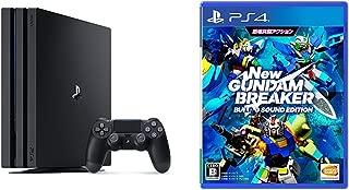PlayStation 4 Pro ジェット・ブラック 1TB (CUH-7100BB01)+New ガンダムブレイカー ビルドGサウンドエディション セット