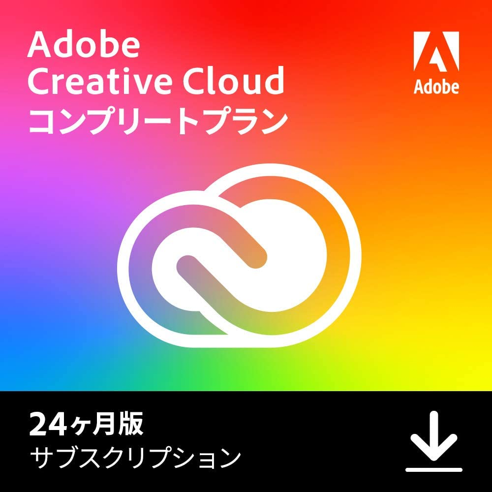Adobe Creative Cloud コンプリート 24か月版 Windows/Mac対応 オンラインコード版(Amazon.co.jp限定)