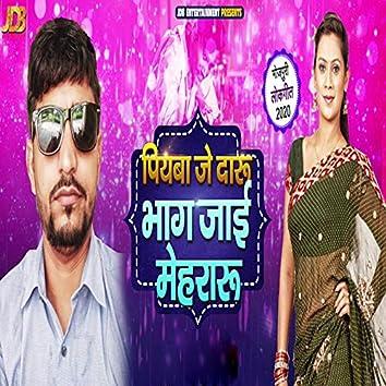 Piyaba Je Daru Bhaag Jaai Mehraru