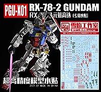 PG PG UNLEASHED RX-78-2 ガンダムデカール 雪焔工房