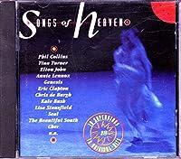 Songs of Heaven: 18 Super Stars