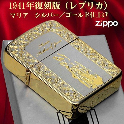 【ZIPPO】 ジッポーライター オイル ライター 1941レプリカ 聖母 マリア SG シルバー/ゴールド