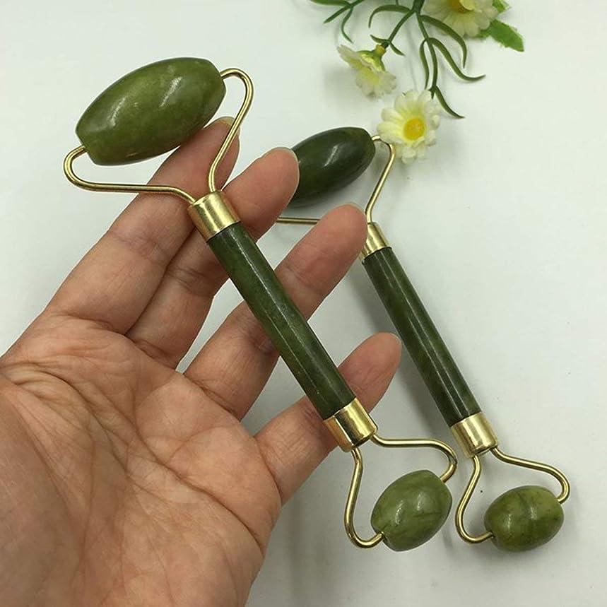 リーガンビジョン不快Jade Roller Massager Natural Serpentine Jade Massage Wand Face Massager Roller Beauty Bar Healing Stone