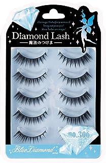 Diamond Lash(ダイヤモンドラッシュ) ブルー no.306 5ペア