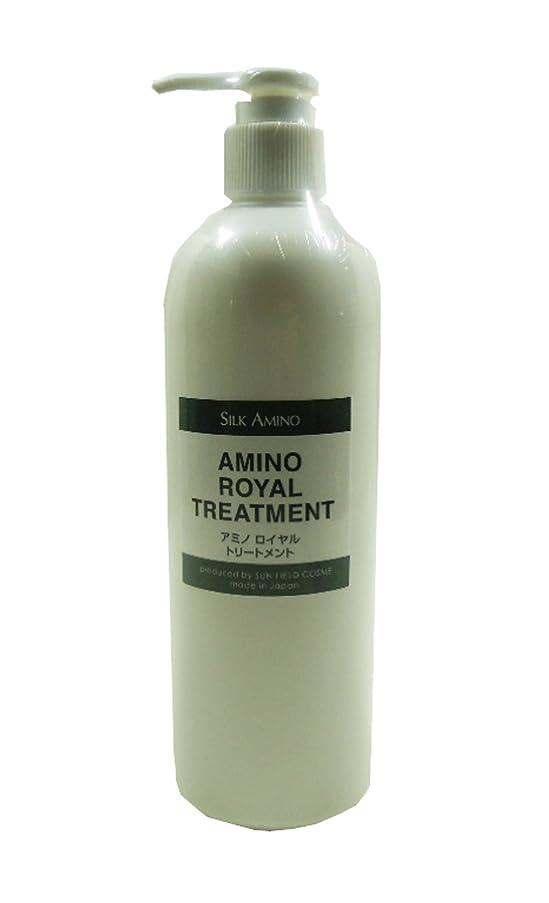 ジェスチャー情報ビヨンプロの愛用者も多数 【SILK AMINO】 アミノロイヤルトリートメント (トリートメントA) 400ml シルクとアミノ酸の配合