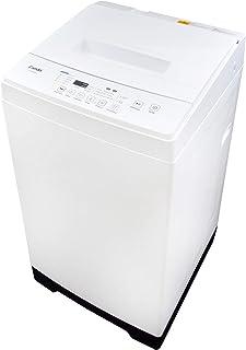 Panda PAN50SWF2 1.60cu.ft Compact Washer, High-End Fully Automatic Portable Washing Machine, 11lbs Capacity, Folding Windo...