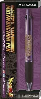 ショウワノート ドラゴンボール超 多機能ボールペン ジェットストリーム 4&1 ゴールデンフリーザ 163270010
