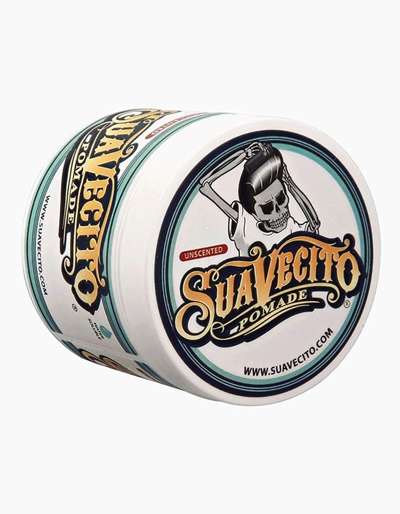 レビュアー仲間最適Suavecito 無香料Pomade-ミディアムは男性用スタイリングポマード(4オンス)をホールド 4オンス 元の