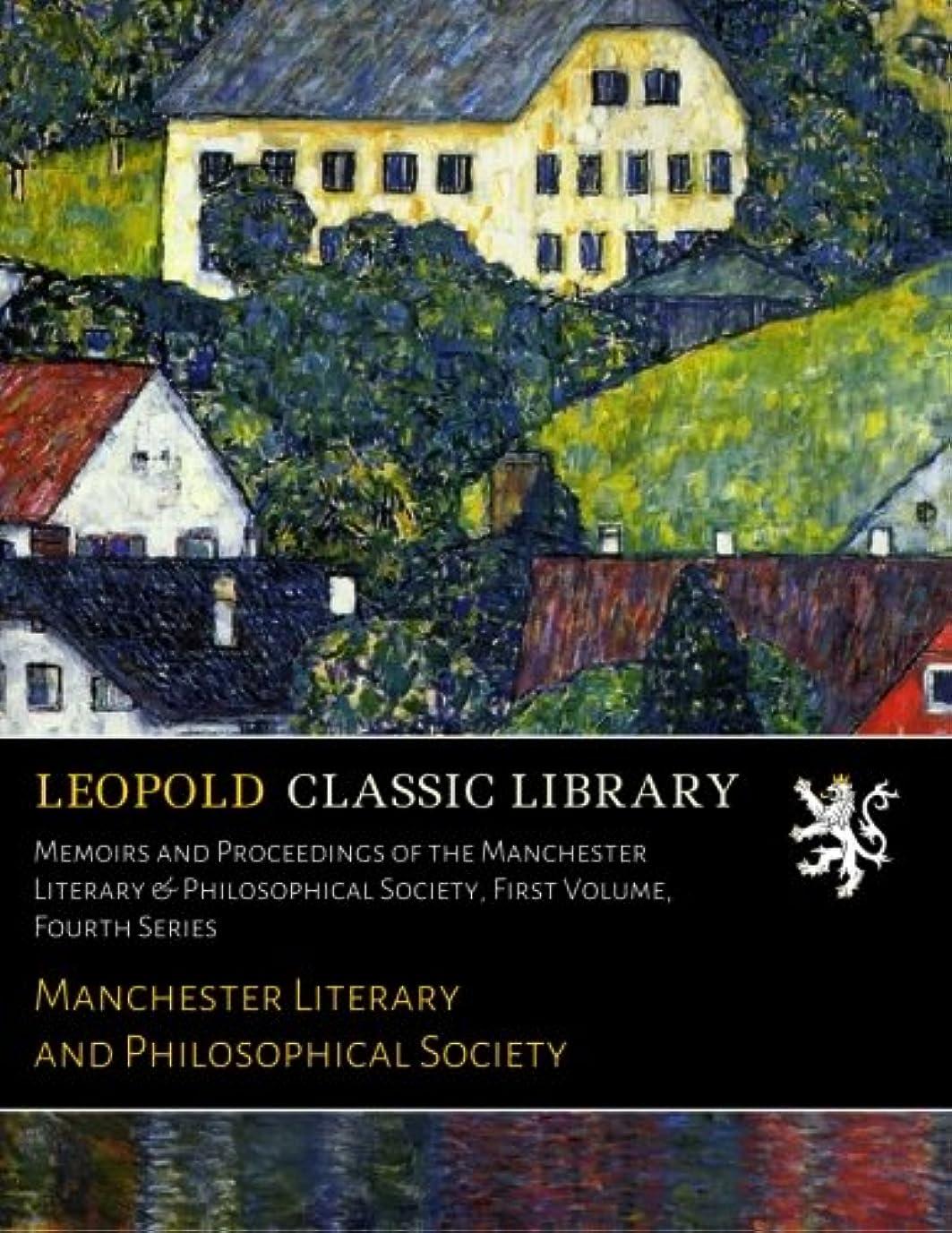 幻想的志す橋Memoirs and Proceedings of the Manchester Literary & Philosophical Society, First Volume, Fourth Series