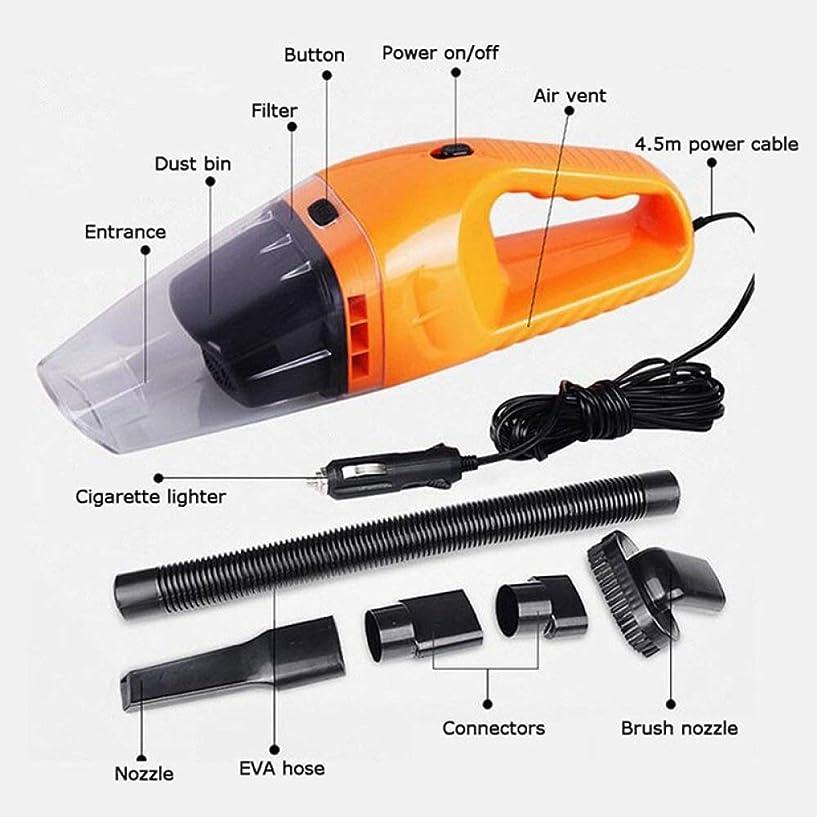 陽気な作物作者BXXU 車の掃除機ウェットとドライハイパワー掃除機家庭用掃除機