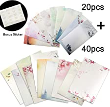 Total 60PCS Letter Writing Stationery Paper Letter Set (40 stationery Papers + 20 Envelopes) 10 Different Color Ink Painting Classic Vintage Antique Design