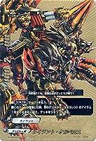バディファイトDDD(トリプルディー) タイラント・ケルベロス(バディレア)/滅ぼせ! 大魔竜!!/シングルカード/D-BT03/0111