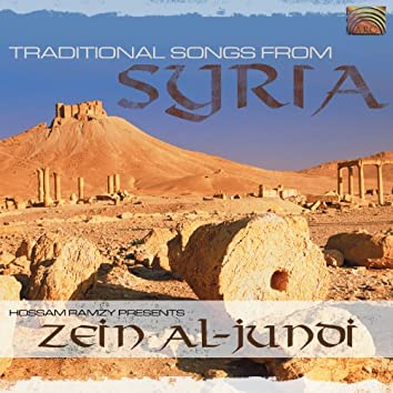Zein Al-Jundi: Traditional Songs From Syria