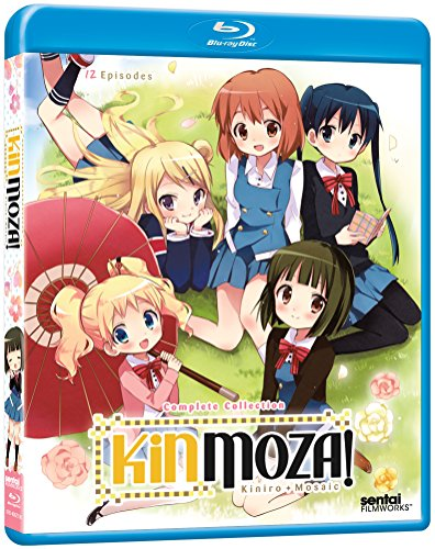 Kinmoza: Complete Collection [Blu-ray]