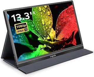 モバイルモニター 13.3インチ モバイルディスプレイ Kogoda スイッチ pc用モニター IPSパネル 薄い 軽量1920x1080FHD USB Type-C/mini HDMI/スタンド 付 PSE認証済み(グレー)