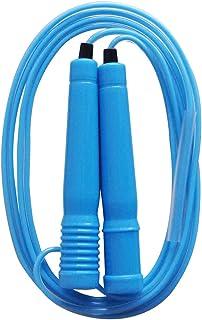 デビカ 縄跳び なわとび の達人 全長2m70cm ブルー 103514
