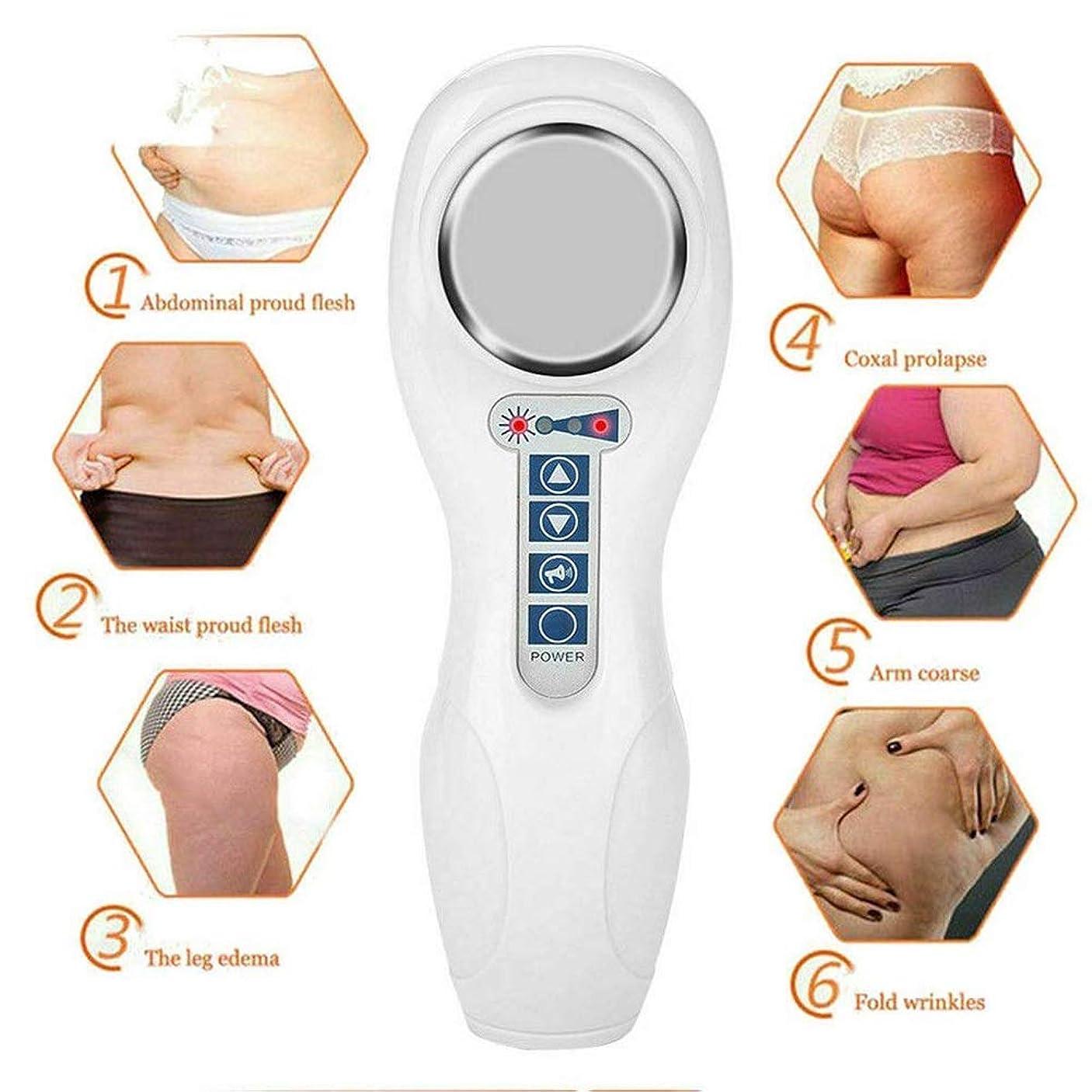 減量マッサージ機 - 振動美容デバイス多機能脂肪除去ツールボディシェーピングフェイシャルスキンケア