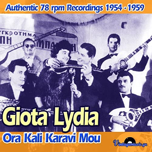 Giota Lydia