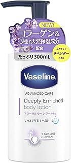 Vaseline Deeply Enriched Body Lotion Floral Lavender 300ml