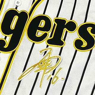 阪神タイガース 刺繍ワッペン 西 勇輝 サイン 白布 応援 ユニフォーム
