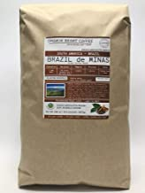 12.5 Pounds – South American – Brazilian – Unroasted Arabica Green Coffee Beans – Grown In Region Chapada – Altitude 2400 Feet – Catuai, Vermelho – Drying/Milling Process Is Natural