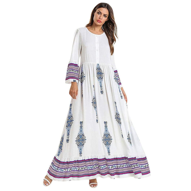 Women Muslim Robe Maxi Dress, Vintage Floral Flare Sleeve Button Kaftan Long Dresses Abaya Islamic Swing Caftan Gowns