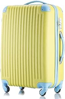 (トラベルデパート) 安心の3年保証 超軽量スーツケース TSAロック搭載 機内持込み ファスナータイプ ダイヤル式 保管カバー付...