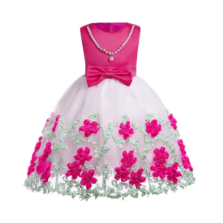 子供ドレス 女の子 韓国子供服 花柄 ベビードレス フォーマル 子供結婚式 発表会 ドレス ドレス ワンピース 花付き フォーマルドレス フラワーガール110-150CM