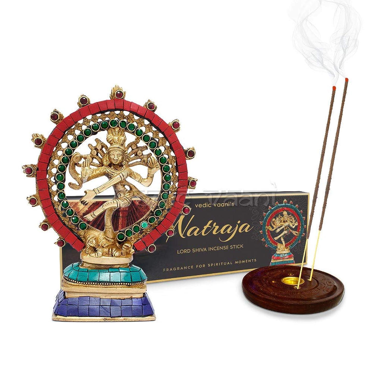 掃く変更可能ピンポイントVedic Vaani Dancing Nataraj Idol with Natraj お香スティック
