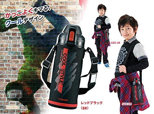 『象印 ( ZOJIRUSHI ) 水筒 ステンレスボトル 2WAY コップ&ダイレクト 820ml SP-HB08-BR』の5枚目の画像
