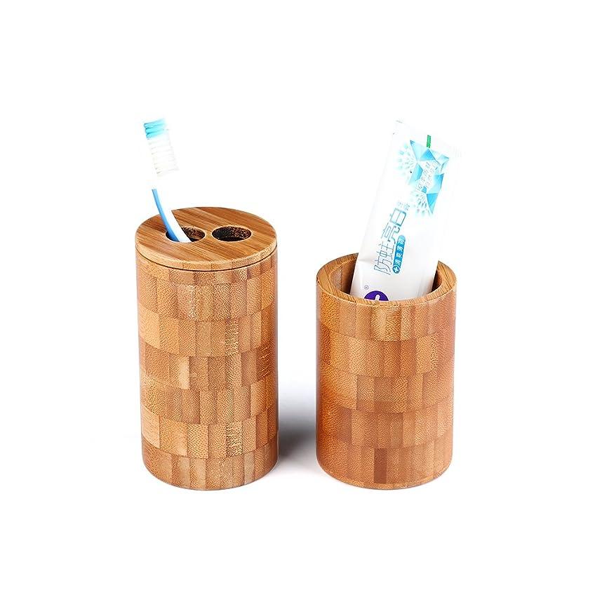 幸運なことに収容する床Fuiigo(フイーゴ)竹製バスルームホルダー 歯ブラシスタンド