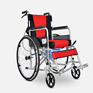 CXRen Wheelchair - Manual Wheelchair with Toilet Multifunctional Aluminum Folding Portable Disabled Potty Trolley