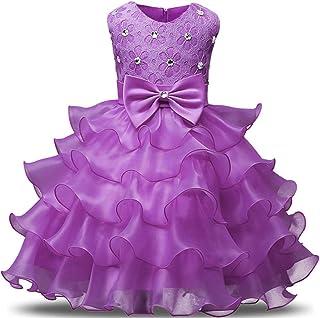 女の子のドレスプリンセスドレスダンスドレスパフォーマンス衣装ネットスカートAラインドレスノースリーブキッズスカートドレス