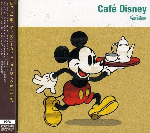 Cafe Disney 2010