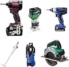HiKOKIのプロ・DIY用工具がお買い得; セール価格: ¥1,926 - ¥170,700