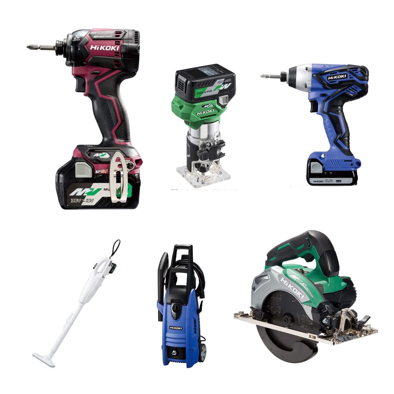 HiKOKIのプロ・DIY用工具がお買い得; セール価格: ¥1,695 - ¥170,700
