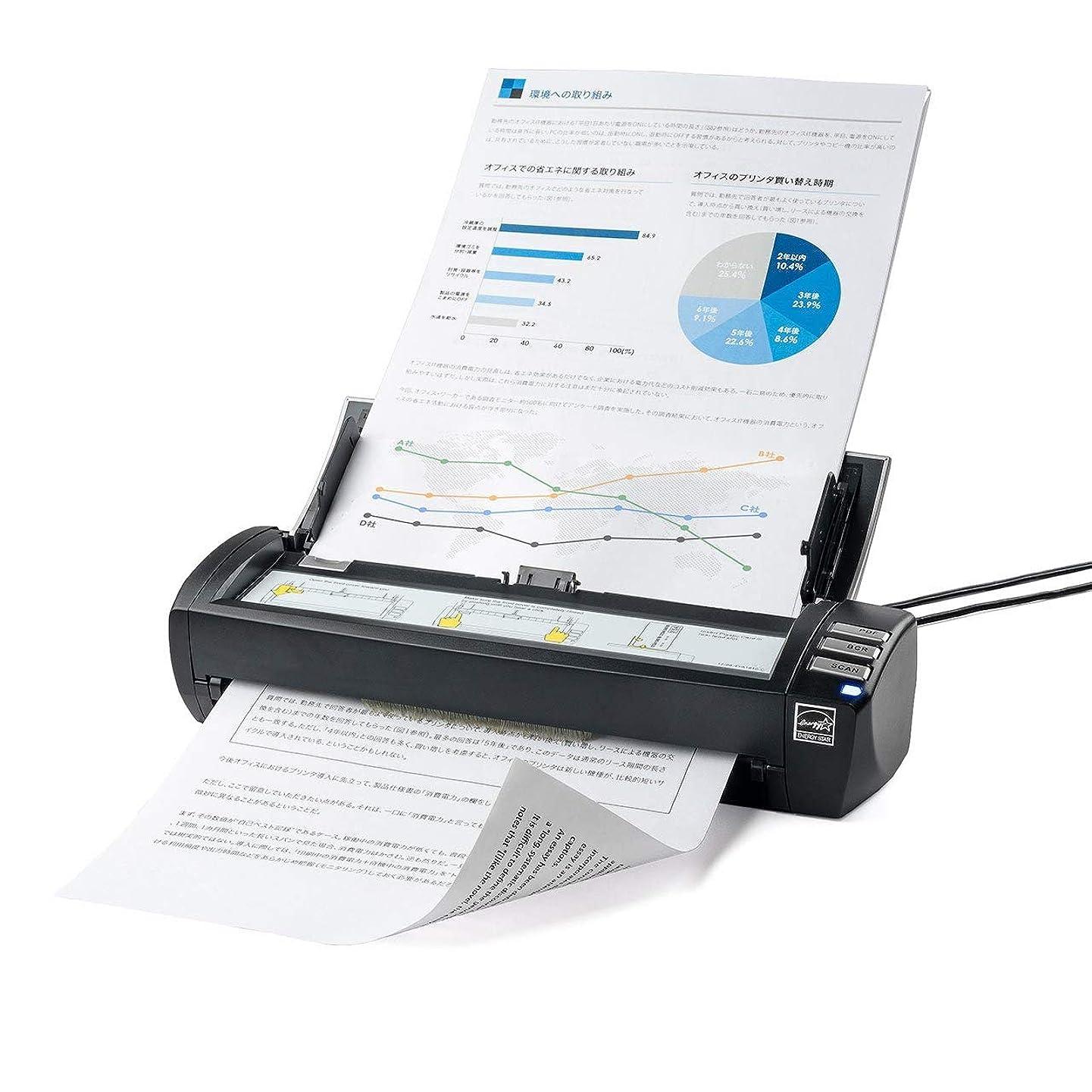 逆発信打撃イーサプライ 両面スキャナー A4/20枚給紙 名刺/6枚給紙 自炊 カード対応 連続スキャン ドキュメントスキャナ EZ4-SCN050