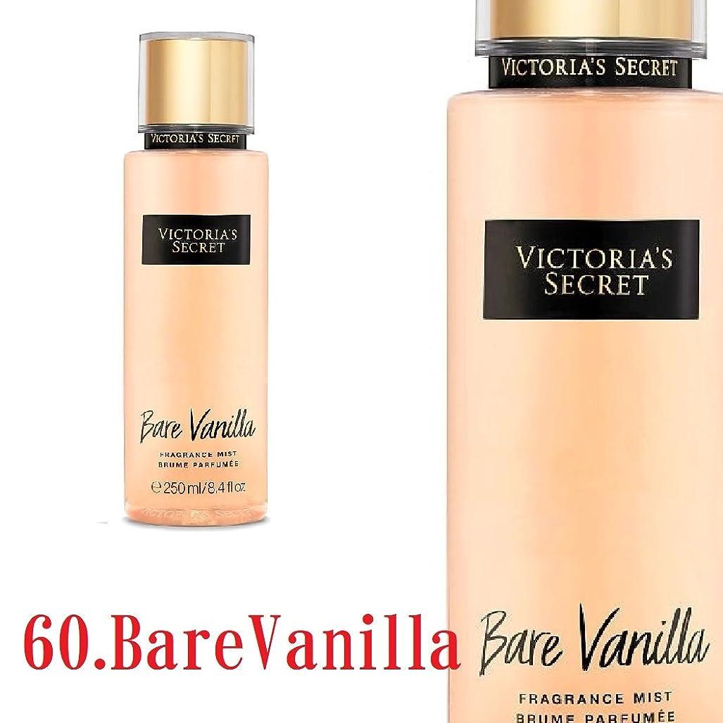 汚れる打たれたトラック準拠フレグランスミスト Victoria'sSecretFantasies FragranceMist ヴィクトリアシークレット Victoria'sSecret (60.ベアーバニラ/BareVanilla) [並行輸入品]