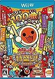 太鼓の達人 特盛り ソフト単品版 - Wii U