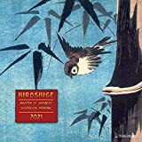 Hiroshige,  Japanese Woodblock...