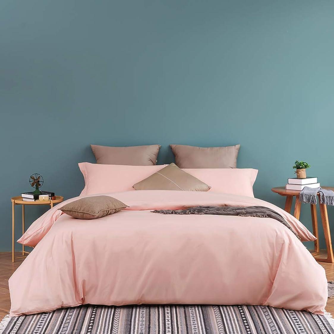 賢いブラインド誠実さふとん カバー セット 綿100% ベッド用 ダブル 枕カバー2枚 掛けふとんカバー1枚 ボックスシーツ1枚 夏涼しい 冬暖かい 無地 ピンク