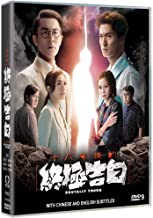 Brutally Young (HK TVB Drama, 20 Eps, All Region, English Subtitles, Deluxe Version)