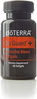 doTERRA On Guard Softgels