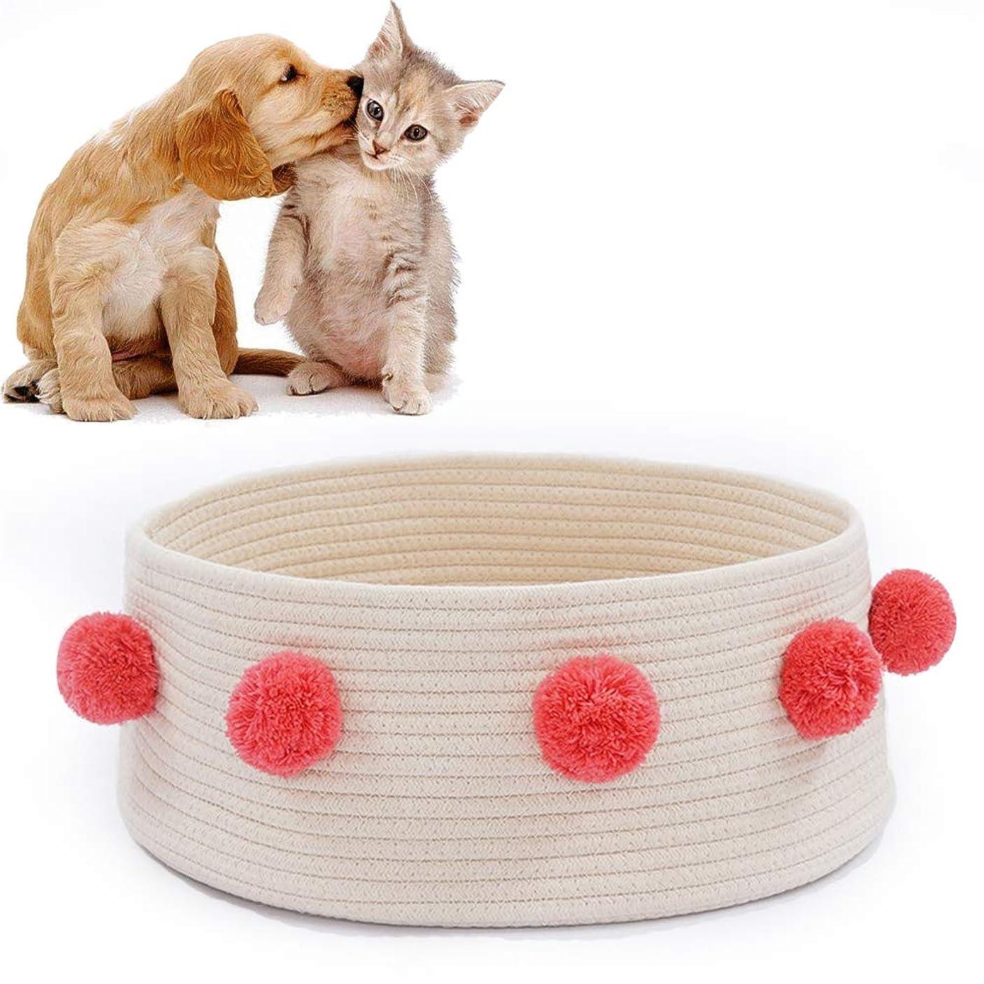 セットアップパキスタン人バイアスsunnymall 洗える 猫用ベッド 全季節快適 小型犬 ペット 夏冬両用 通気性 昼寝 日向ぼっこ 折りたたみ可 持ち運び簡単 丈夫 おしゃれ 円形 ロープ素材編み CW019 (クリーム)