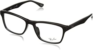 Ray-Ban RX5279F Square Asian Fit Eyeglass Frames