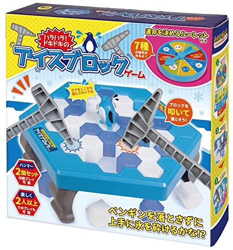 ハラハラドキドキ! アイスブロックゲーム HAC ハック クラッシュアイス テーブルゲーム バランスゲーム おもちゃ 知育玩具 キッズ 子供 幼児 ファミリーゲーム 親子ゲーム 老若男女 クリスマス 誕生日 プレゼント