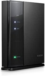 エレコム WiFi ルーター 11ac 1733+800Mbps トレンドマイクロセキュリティ搭載  推奨環境:3階建/4LDK 内蔵ハイパワーアンテナ搭載 WRC-2533GSTA