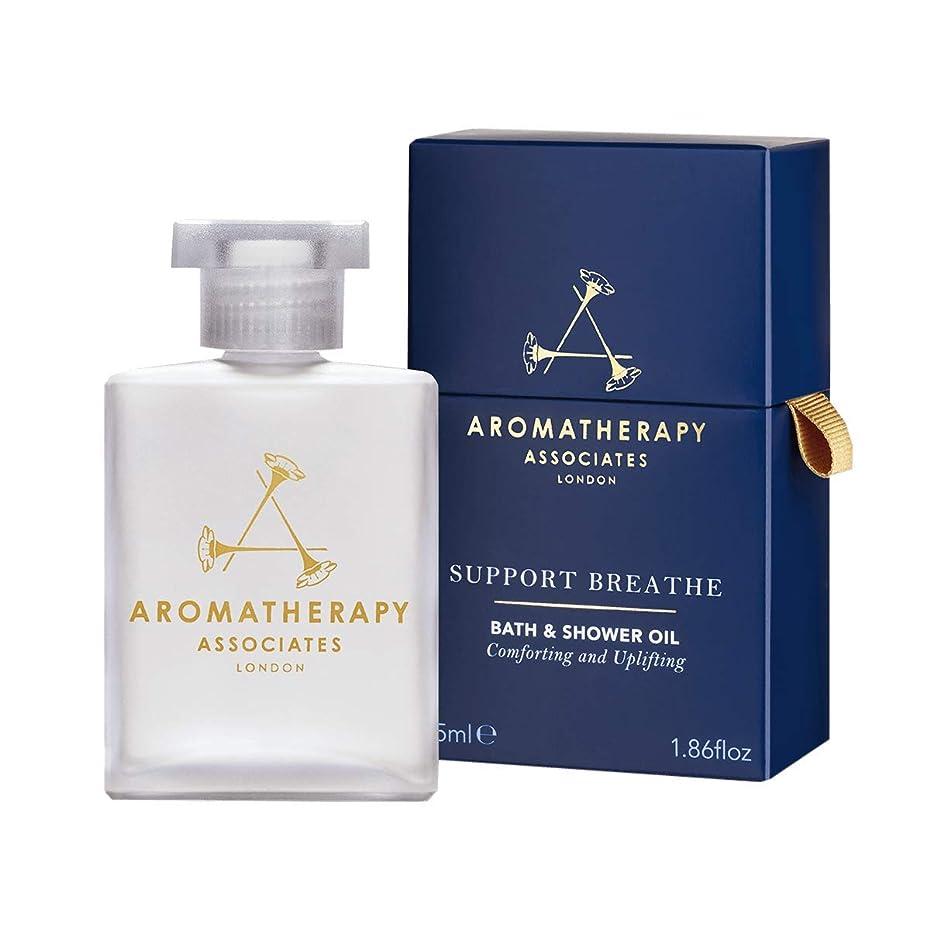 鎖お誕生日サイトラインアロマセラピー アソシエイツ(Aromatherapy Associates) サポート ブリーズ バスアンドシャワーオイル 55ml [海外直送品] [並行輸入品]