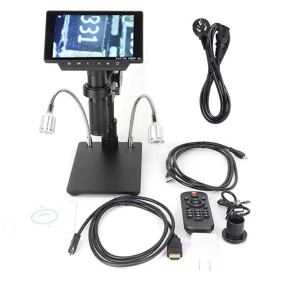 乱れ説得力のある自明調整可能な5インチディスプレイUSB HDMI AV出力HY-1070を備えた1080Pリモートコントロールデジタル顕微鏡(私たち)